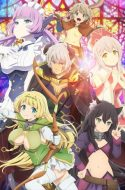 ISEKAI MAOU TO SHOUKAN SHOUJO NO DOREI MAJUTSU SEASON 2 – HOW NOT TO SUMMON A DEMON LORD SEASON 2