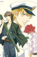Ikoku Irokoi Romantan (The Romantic Tale of a Foreign Love Affair)