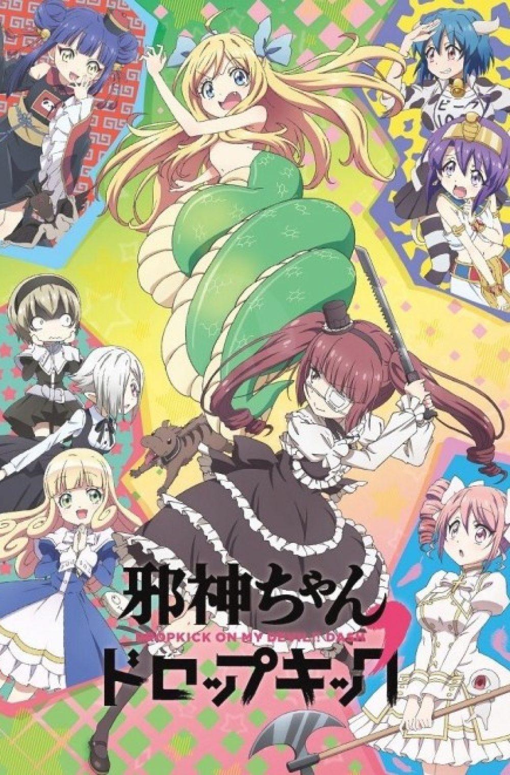 Jashin-chan Dropkick 2 ( Dropkick on my Devil! 2 )
