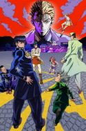JoJo no Kimyou na Bouken Part 4: Diamond wa Kudakenai (Bluray Ver.)