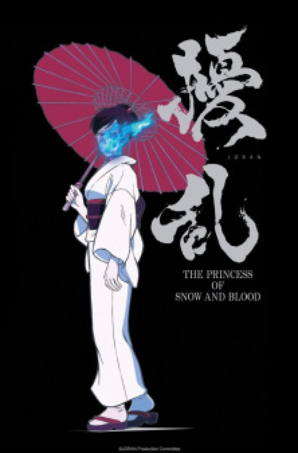 Joran The Princess of Snow and Blood