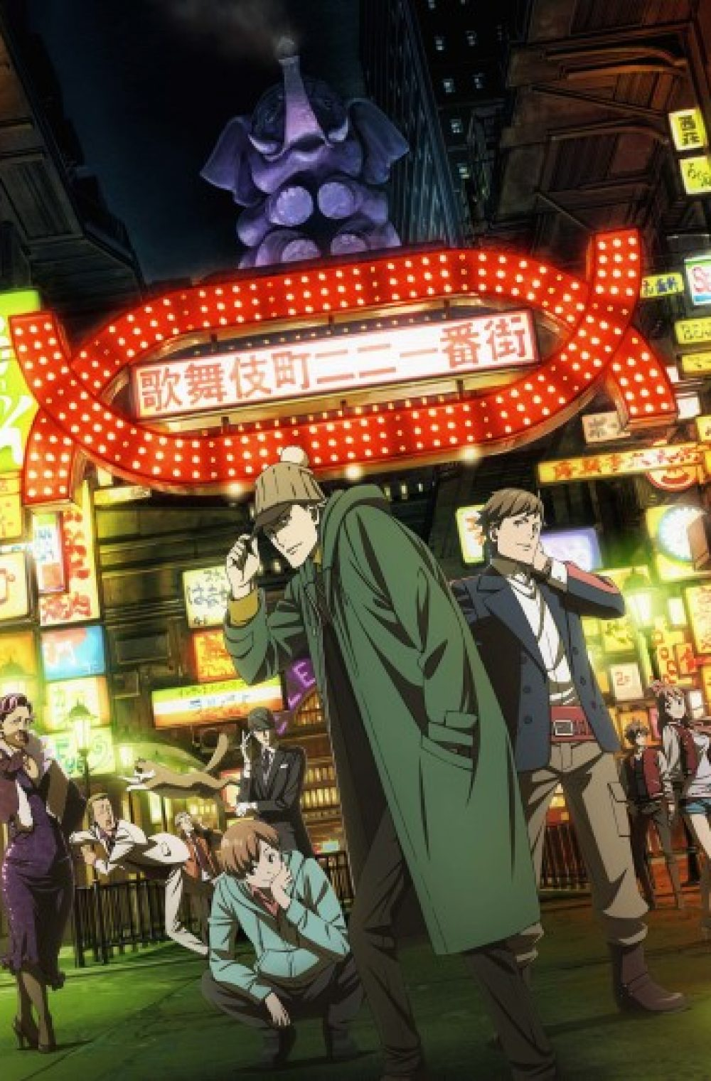 Kabukicho Sherlock