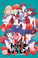 Kageki Shoujo – Opera Girl The Curtain Rises