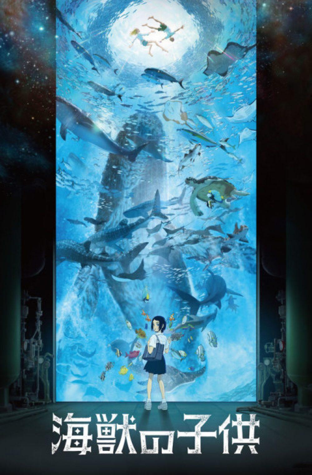 Kaijuu no Kodomo ( Children of the Sea )