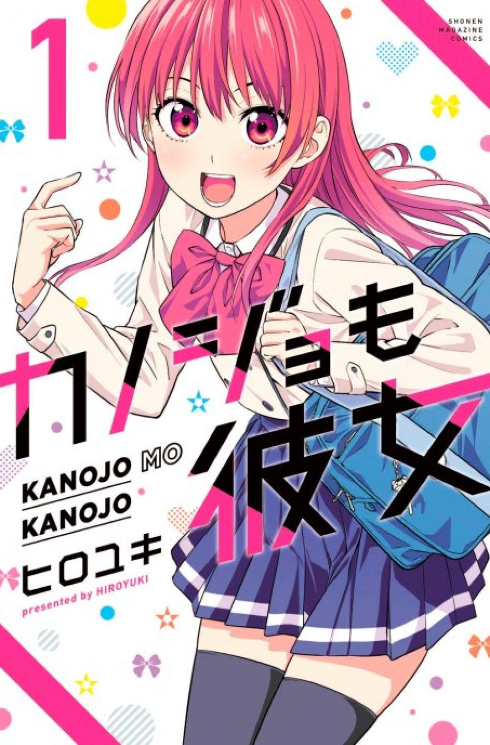 Girlfriend, Girlfriend – Kanojo mo Kanojo