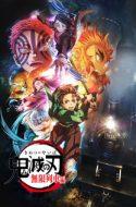 Kimetsu no Yaiba – Mugen Ressha-hen (Demon Slayer: Mugen Train Arc)