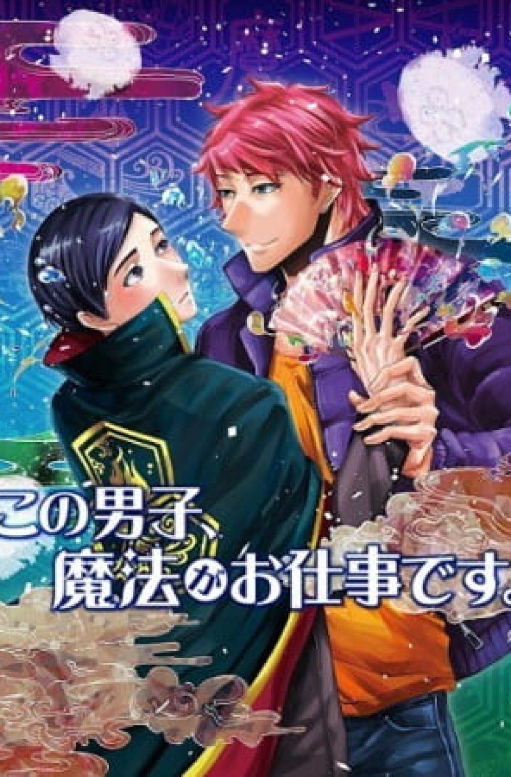 Kono Danshi, Mahou ga Oshigoto Desu – This Boy is a Professional Wizard