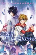 Kono Danshi, Sekika ni Nayandemasu – This Boy Suffers From Crystallization