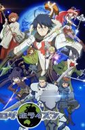 Log Horizon 2nd Season (Bluray Ver.)