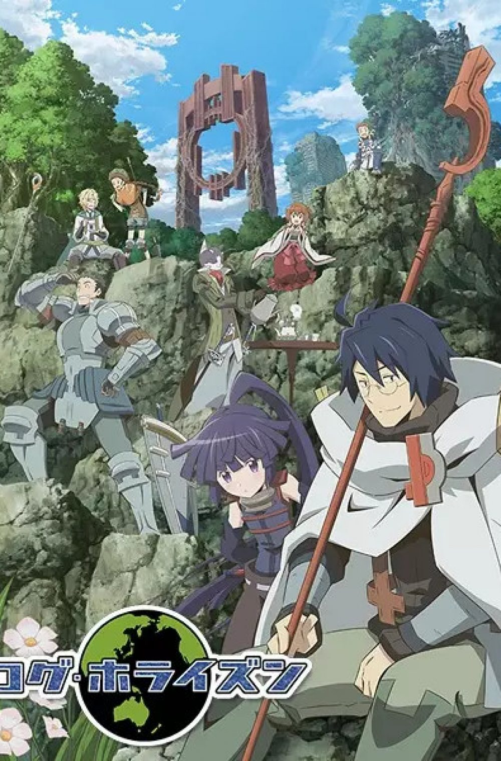 Log Horizon (Bluray Ver.)