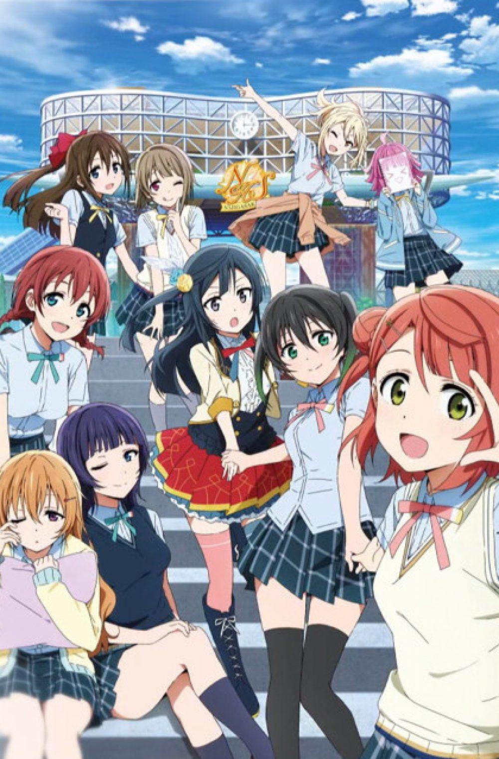 Love Live Nijigasaki Gakuen School Idol Doukoukai
