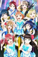 Love Live! Sunshine!! The School Idol Movie Over the Rainbow PV
