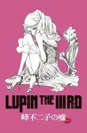 Lupin III (2019) ( Lupin the IIIrd: Mine Fujiko no Uso )