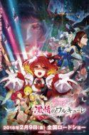Macross Delta Movie: Gekijou no Walküre + Specials