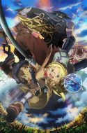 Made in Abyss Movie 1: Journey's Dawn