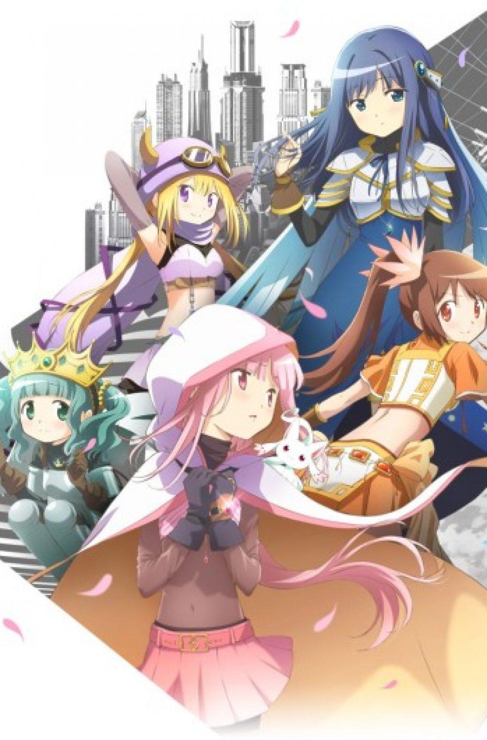 Magia Record: Mahou Shoujo Madoka☆Magica Gaiden ( Puella Magi Madoka Magica Side Story: Magia Record )