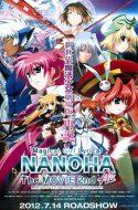 Mahou Shoujo Lyrical Nanoha: The Movie 2nd A's
