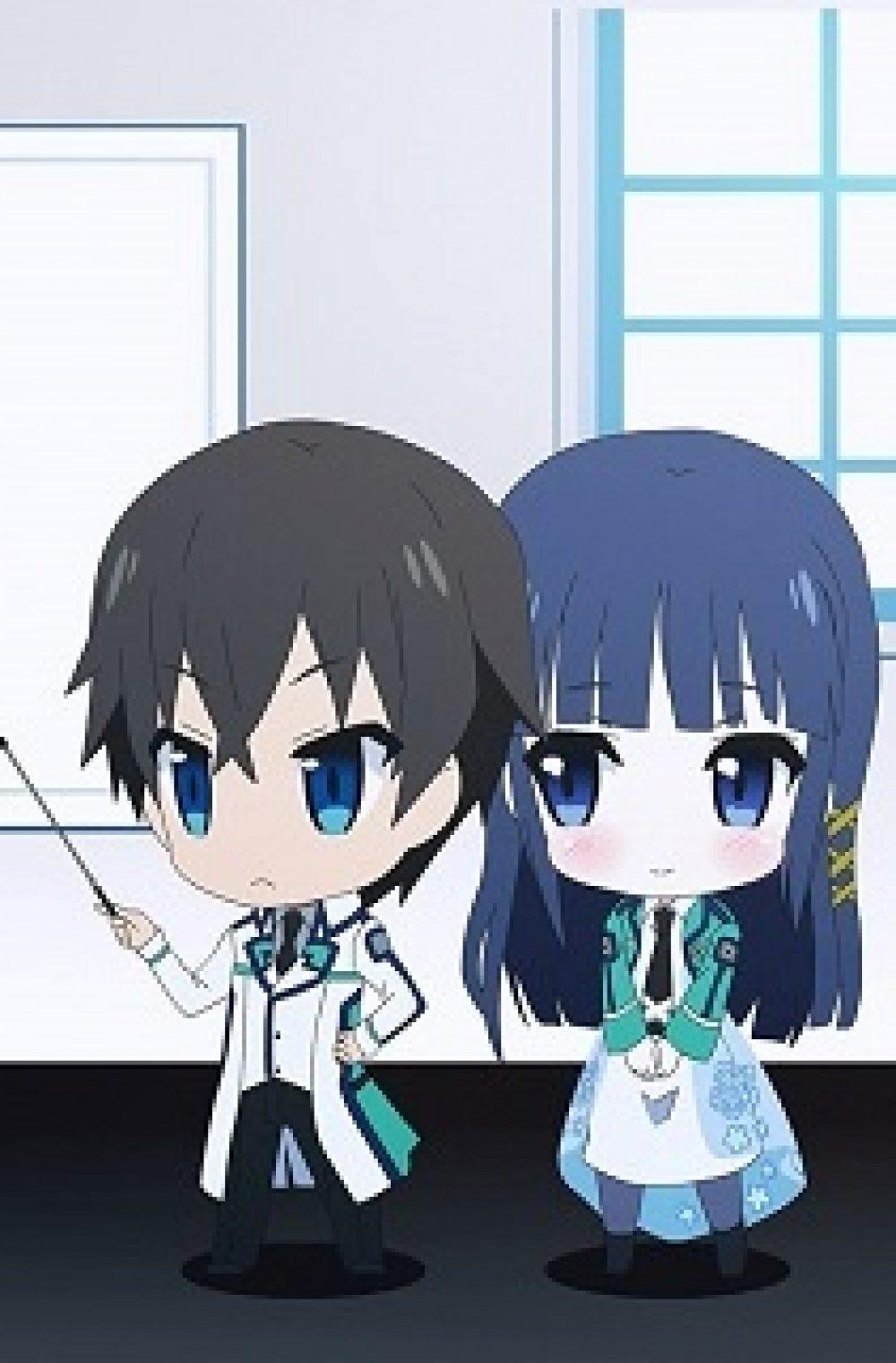 Mahouka Koukou no Rettousei: Yoku Wakaru Mahouka! (The Irregular at Magic High School Specials)