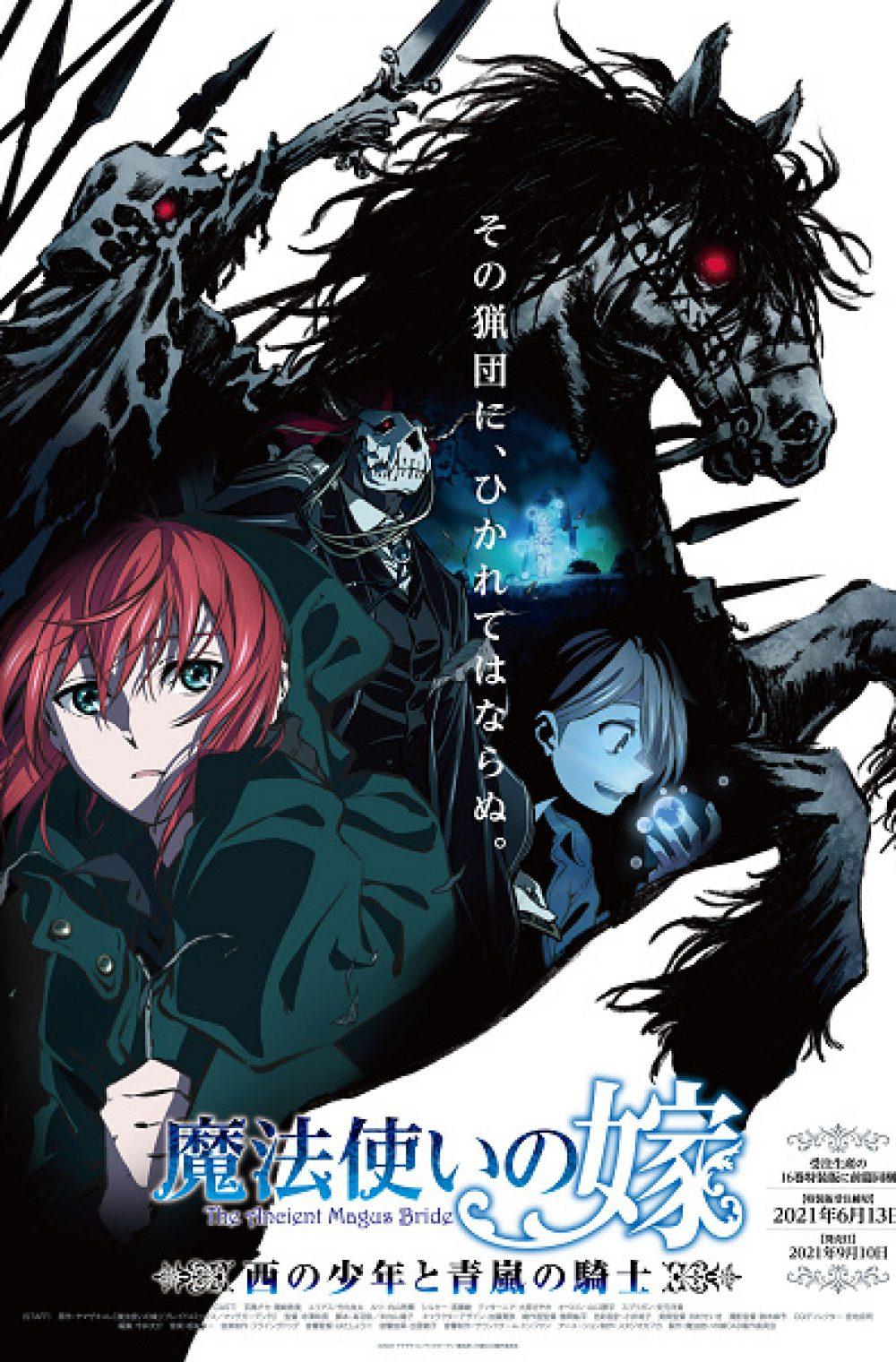 The Ancient Magus' Bride OVA – Mahoutsukai no Yome OVA: Nishi no Shounen to Seiran no Kishi