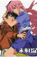 Mirai Nikki (UNCENSORED) + OVA