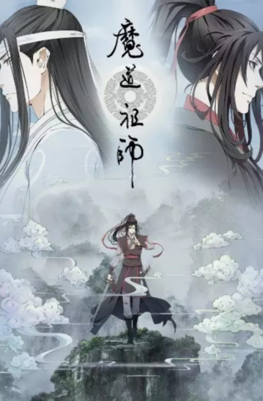 Mo Dao Zu Shi (Japanese Dub)