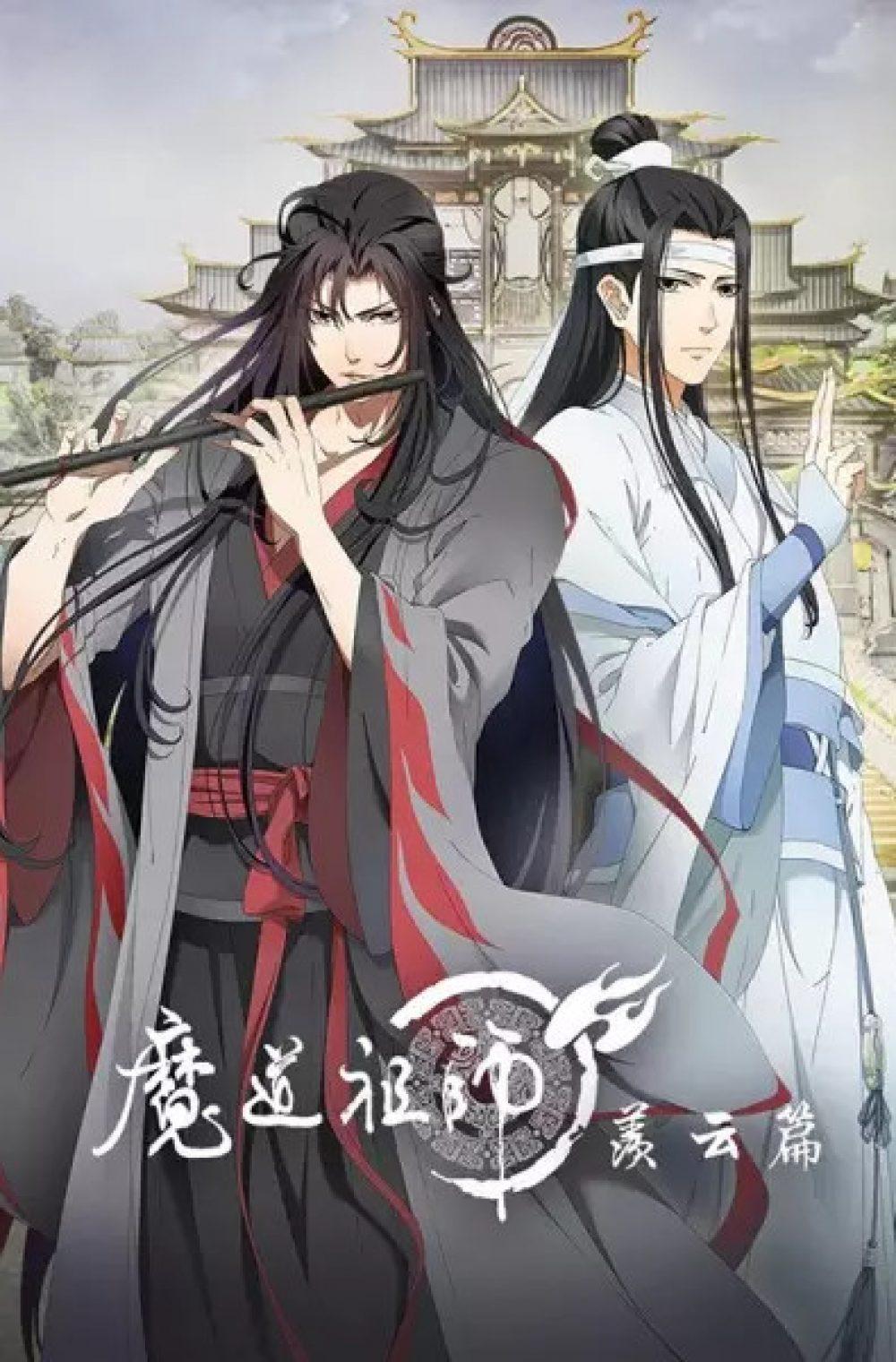 Mo Dao Zu Shi Season 2: Xian Yun Pian (Japanese Dub)