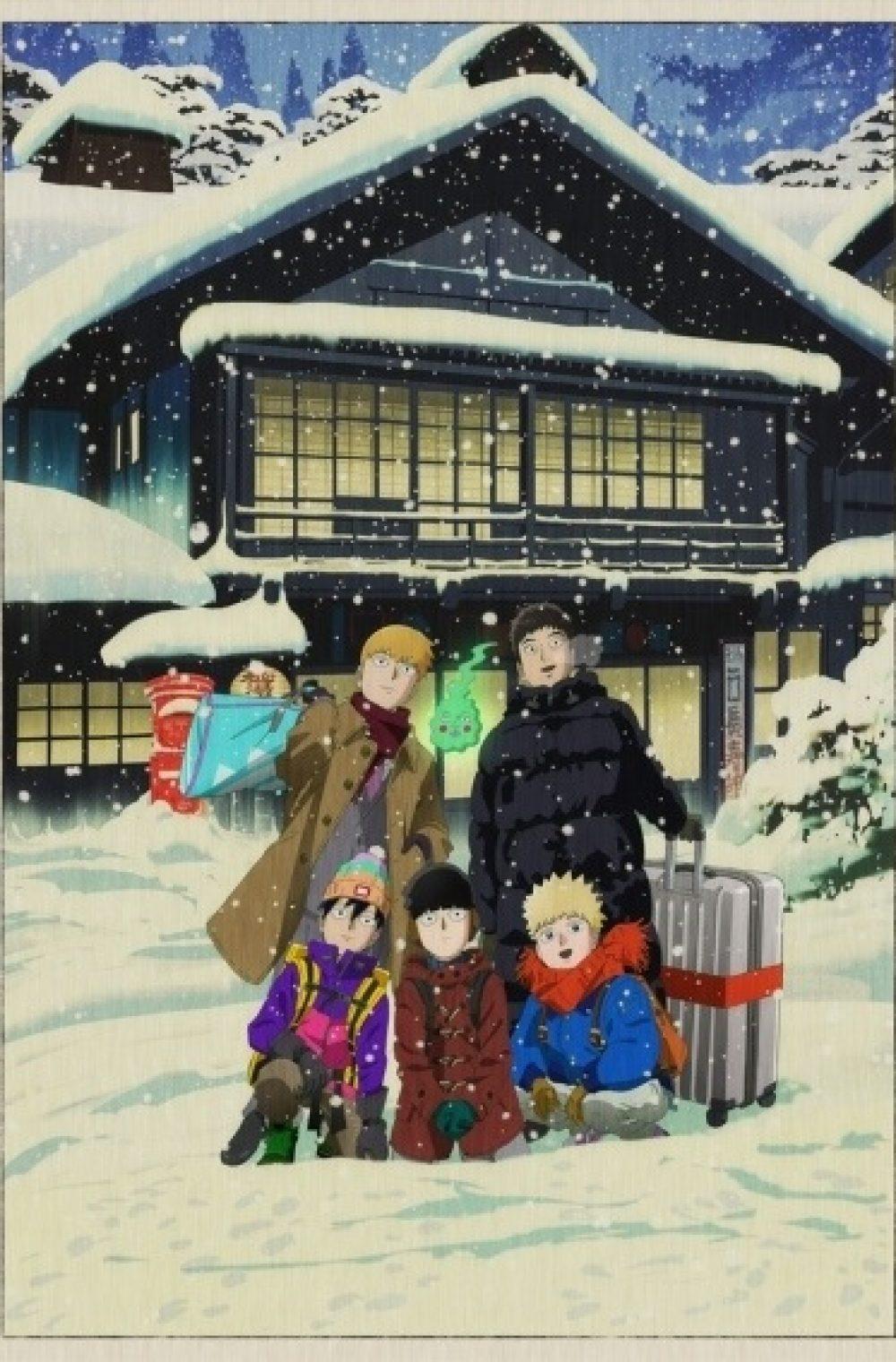 Mob Psycho 100 OVA
