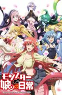 Monster Musume: Everyday Life with Monster Girls (UNCENSORED) + OVA
