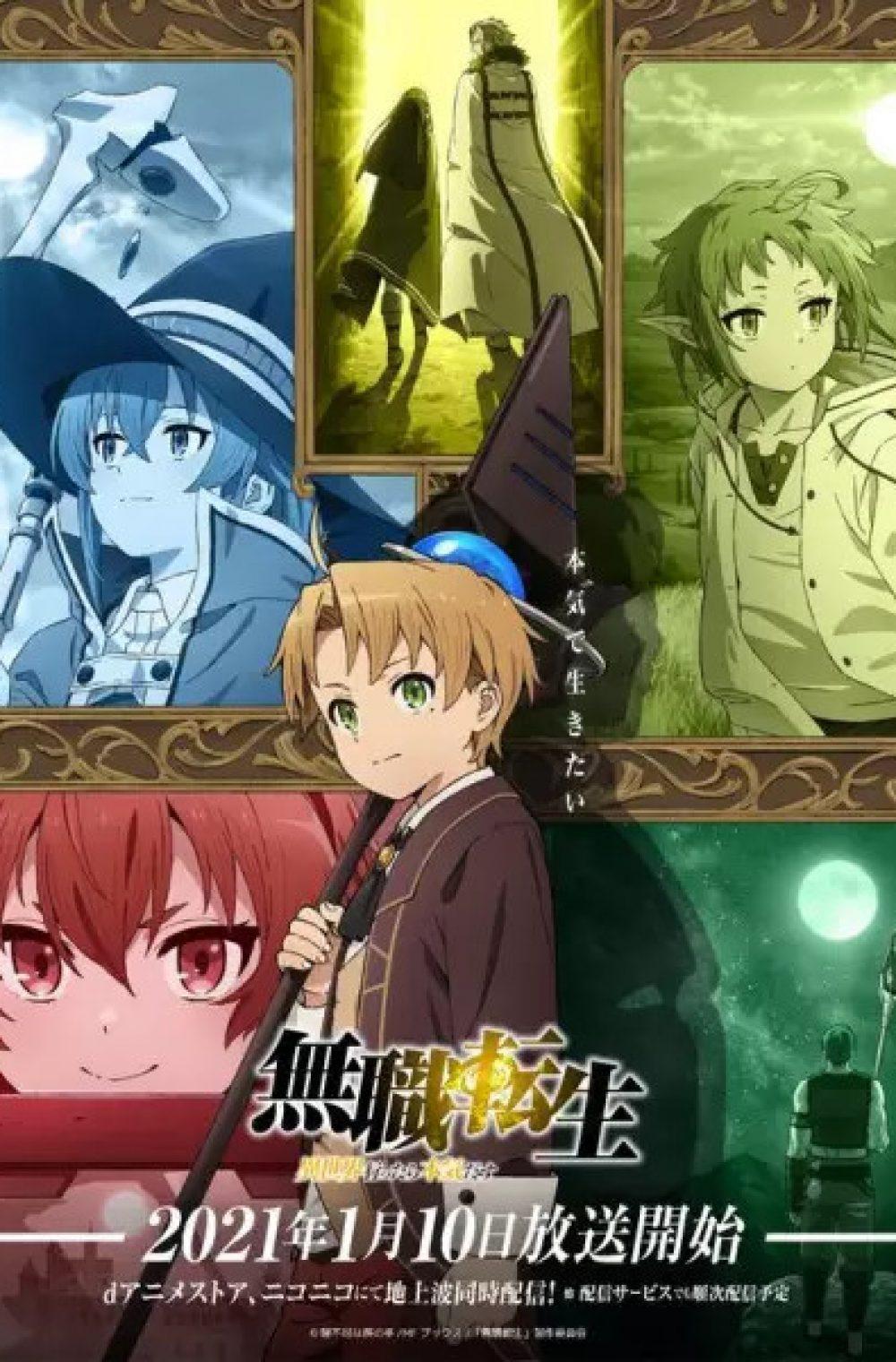 Mushoku Tensei: Isekai Ittara Honki Dasu – Jobless Reincarnation: I Will Seriously Try If I Go To Another World