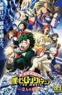 My Hero Academia: Two Heroes + Special: All Might Rising + Picture Drama