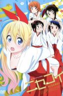 Nisekoi OVA (Bluray Ver.)