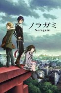 Noragami: Stray God (Bluray Ver.)