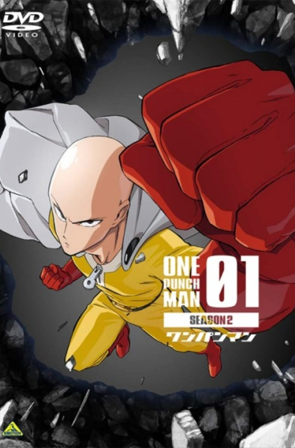 One Punch Man Season 2 OVA