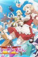 Otona no Bouguya-san 2nd Season