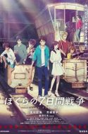 Bokura no Nanokakan Sensou – Our Seven-Day War