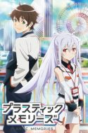 Plastic Memories (Bluray Ver.)