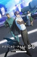 Psycho-Pass: Sinners of the System Case 2 – First Guardian
