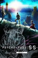 Psycho-Pass: Sinners of the System Case 3 – Onshuu no Kanata ni