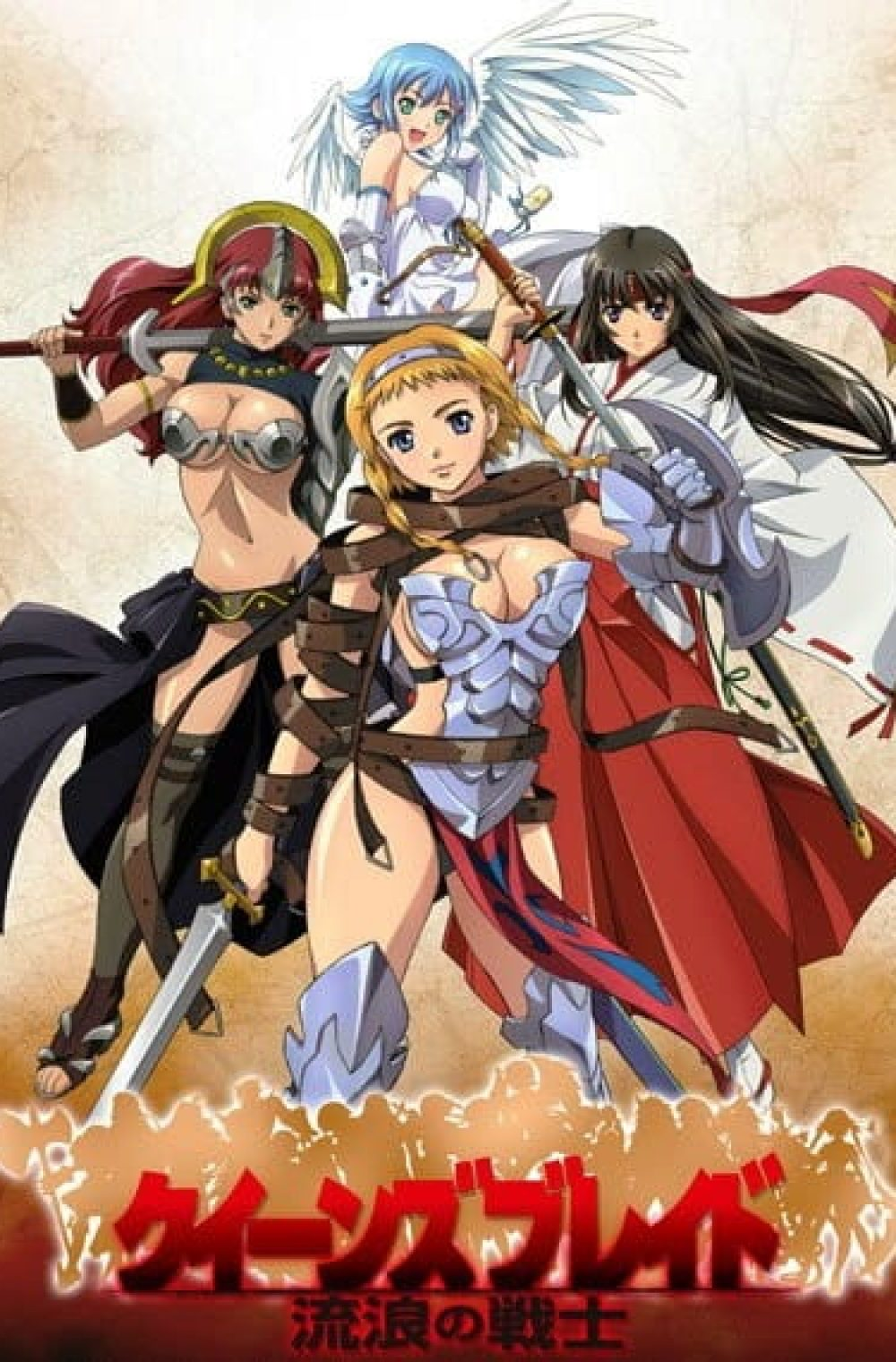 Queen's Blade: The Exiled Virgin (UNCENSORED) + Specials