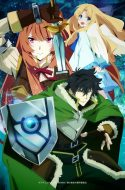 (DUB) Tate no Yuusha no Nariagari ( The Rising of the Shield Hero )