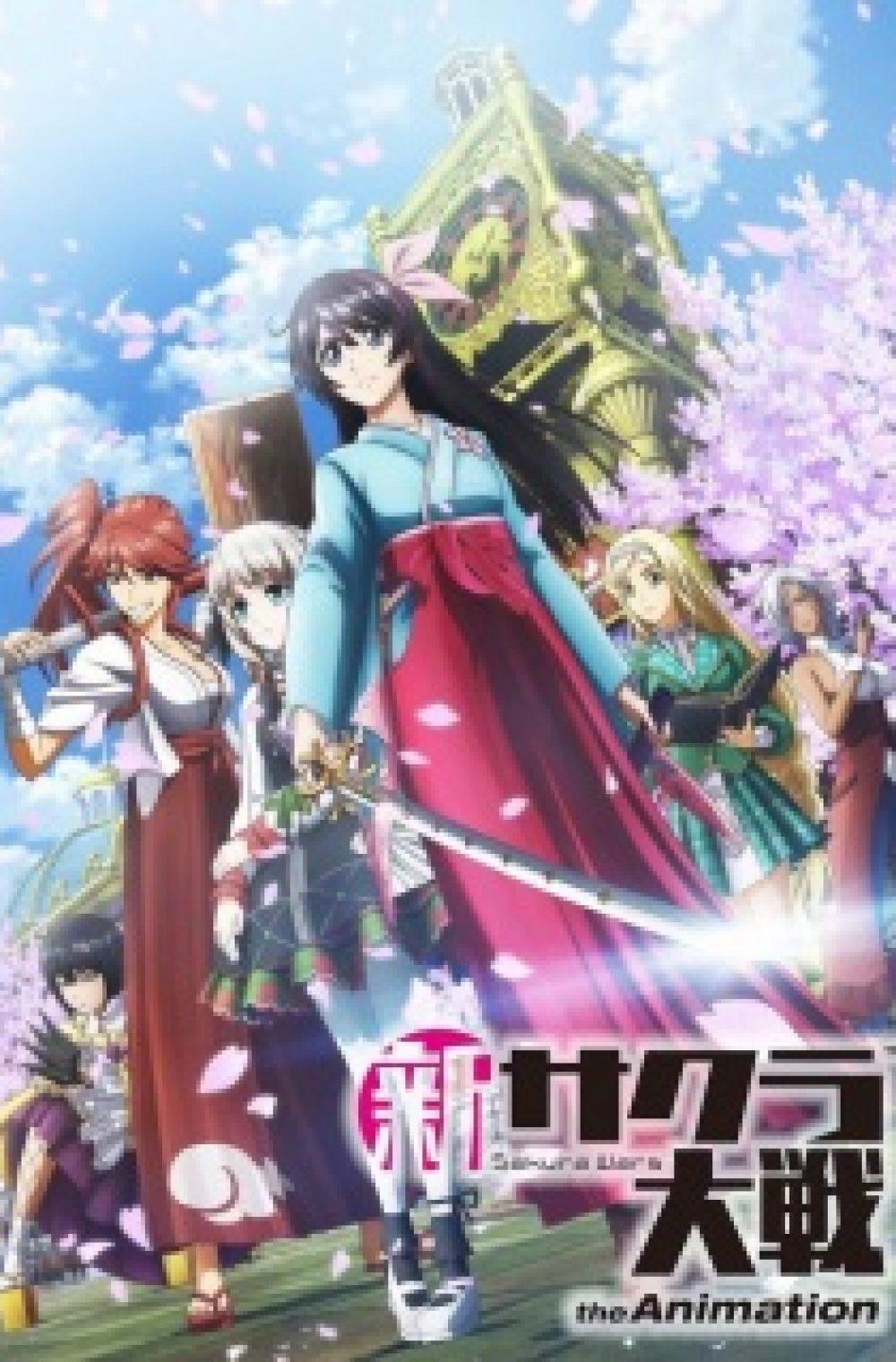 Sakura Wars the Animation ( Shin Sakura Taisen the Animation )
