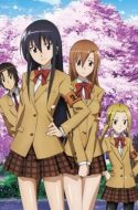 Seitokai Yakuindomo (UNCENSORED)