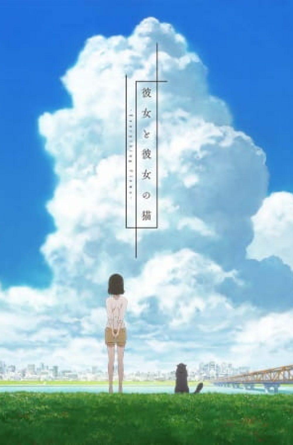 Kanojo to Kanojo no Neko: Everything Flows (DIRECTOR'S CUT)
