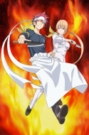 Shokugeki no Souma: Shin no Sara ( Shokugeki no Souma Season 4 ) ( Food Wars! The Fourth Plate )