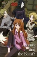 Spice and Wolf Season 2 (Bluray Ver.)
