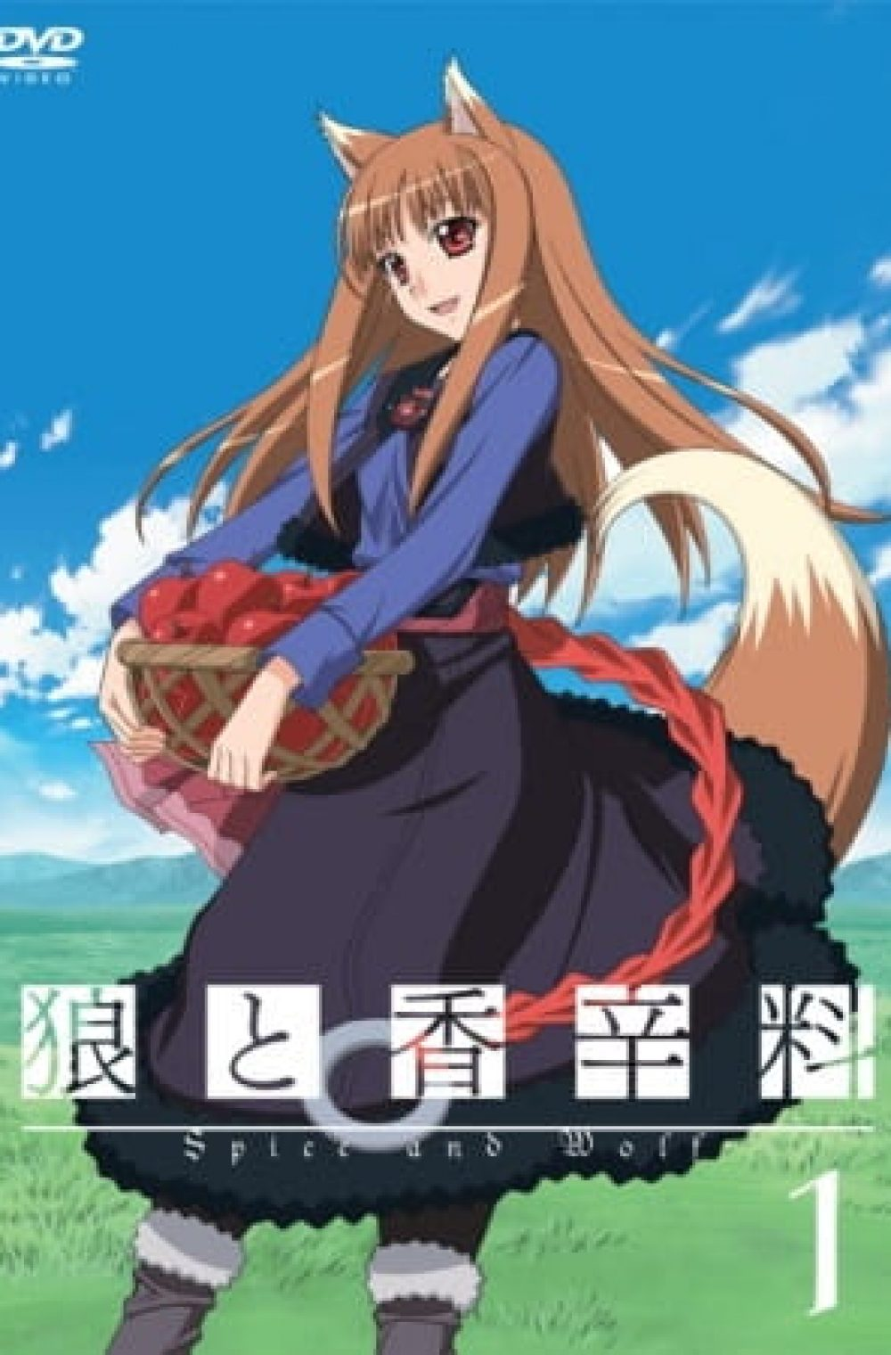 Spice and Wolf (Bluray Ver.)