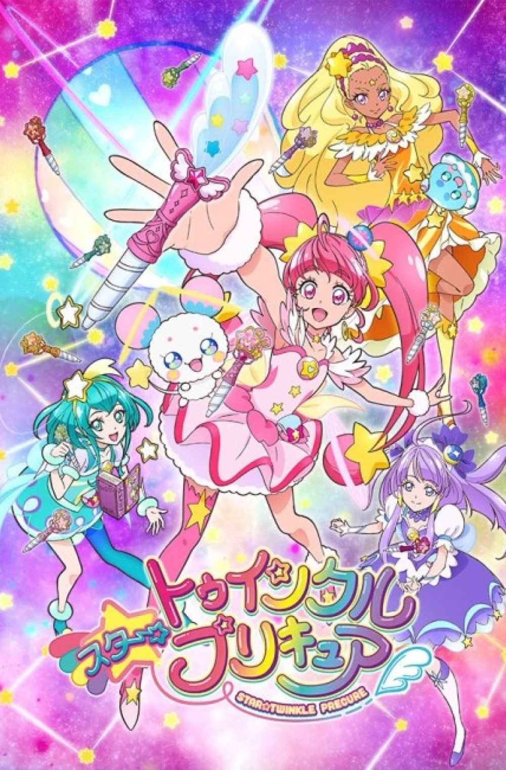 Star ☆ Twinkle Precure
