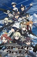 Strike Witches Season 3: ROAD to BERLIN