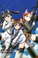 Strike Witches (UNCENSORED) + OVA