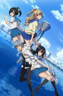 Strike the Blood II (UNCENSORED)